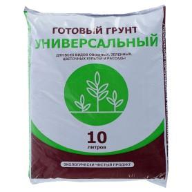 Грунт универсальный 10 л
