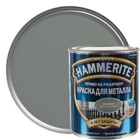 Краска гладкая Hammerite цвет светло-серый 0.75 л