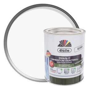 Эмаль с эффектом пластика цвет белый 0.9 кг