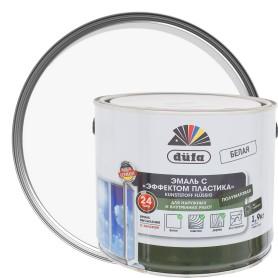 Эмаль с эффектом пластика цвет белый 1.9 кг