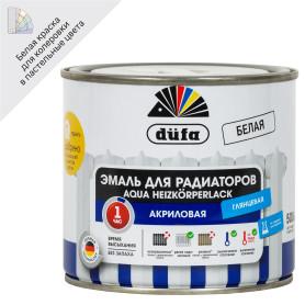Эмаль для радиаторов цвет белый 0.5 л