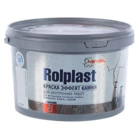 Покрытие декоративное Rolplast Gordianus 2 кг