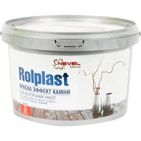 Покрытие декоративное Rolplast Pluto 2 кг