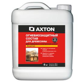 Состав огнебиозащитный Axton I-II группы бесцветный 5 кг