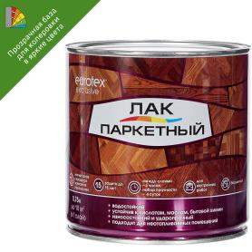 Лак паркетный алкид-уретанановый Eurotex Exclusive полуматовый бесцветный 0.75 л
