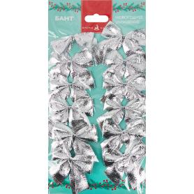 Бант новогодний «Мерцание серебра»