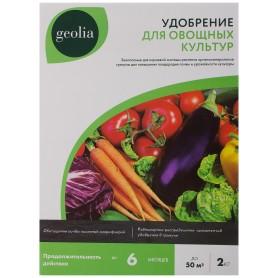 Удобрение Geolia органоминеральное для овощных культур универсальное 2 кг
