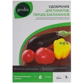 Удобрение Geolia органоминеральное для томатов 2 кг