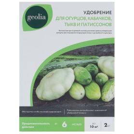 Удобрение Geolia органоминеральное для огурцов 2 кг