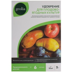 Удобрение Geolia органоминеральное для плодовых 2 кг