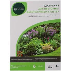 Удобрение Geolia органоминеральное для цветов 2 кг
