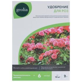Удобрение Geolia органоминеральное для роз 2 кг