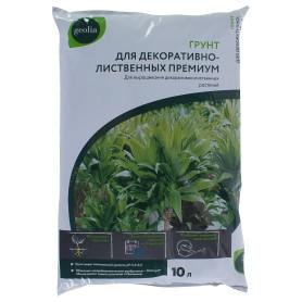Грунт Geolia «Для декоративно-лиственных» 10 л
