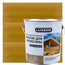 Антисептик Luxens цвет сосна 2.5 л