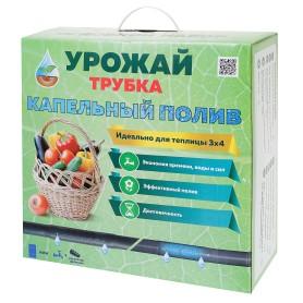 Комплект для капельного полива «Урожай-капельная трубка» для теплицы 3x4 м. Основной