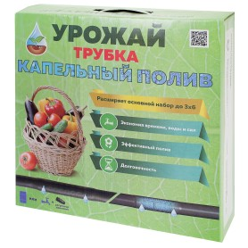 Комплект для капельного полива «Урожай-капельная трубка» Дополнительный.
