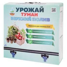 Комплект для капельного полива «Урожай-туман» для теплицы 3x4 м. Основной