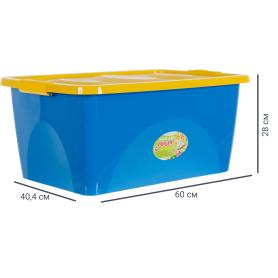 Ящик для игрушек на колесах 600x400x280 мм, 44 л, цвет синий/жёлтый