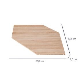 Полка угловая для шкафа Лион 83.8x83.8 см 2 шт