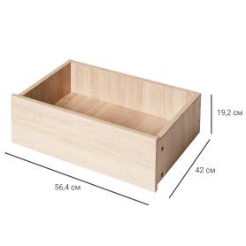 Ящик выдвижной для шкафа Лион 42x57 см