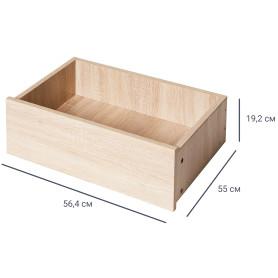 Ящик выдвижной для шкафа Лион 55x57 см