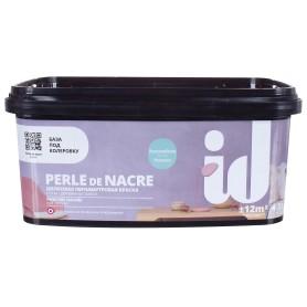 Краска c эффектом шёлка Perle d Nacre 2 л