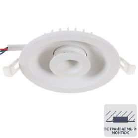 Светильник светодиодный встраиваемый Novotech 3 Вт, цвет белый