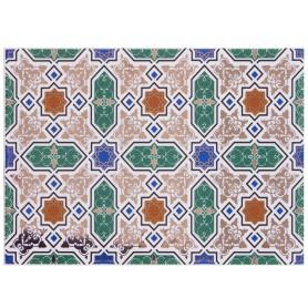 Декор «Марокко» 27.5х40 см