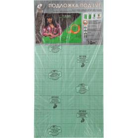 Подложка XPS под ламинат ПВХ 1.5 мм 10 м²
