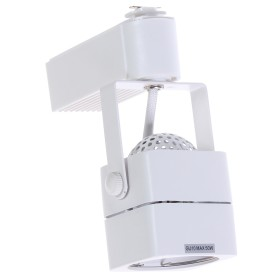 Трековый светильник со сменной лампой GU10 50 Вт 2 м² форма куб цвет белый