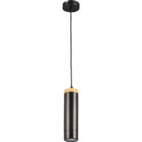 Подвесной светильник Inspire Minaki 1хGU10x42 Вт металл/дерево, цвет черный матовый