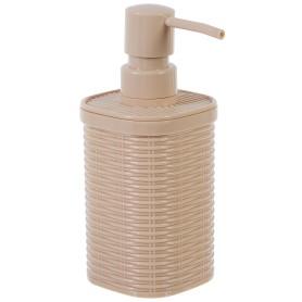 Дозатор для жидкого мыла настольный «Roundy» пластик цвет бежевый