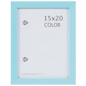 Рамка Inspire «Color», 15х20 см, цвет голубой