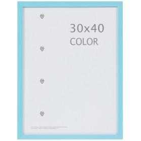 Рамка Inspire «Color», 30х40 см, цвет голубой