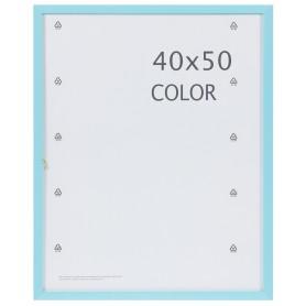 Рамка Inspire «Color», 40х50 см, цвет голубой