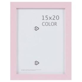 Рамка Inspire «Color», 15х20 см, цвет розовый