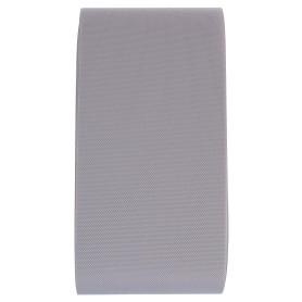 Ламели для вертикальных жалюзи «Плайн» 180 см цвет серый 5 шт.