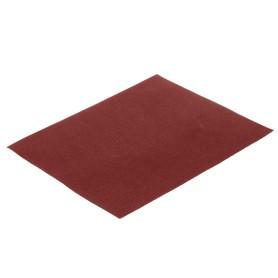 Лист шлифовальный Dexter P120, 230x280 мм, бумага