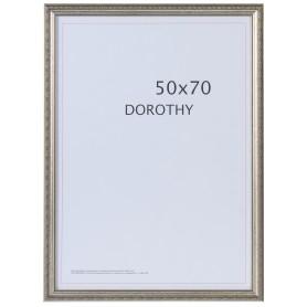 """Рамка Inspire """"Dorothy"""" цвет серебряный размер 50х70"""