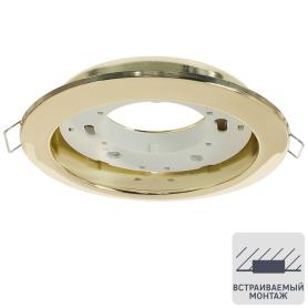 Светильник встраиваемый R75 GХ53 13 Вт цвет золото
