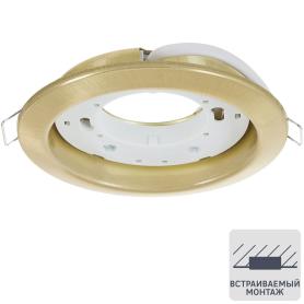 Светильник встраиваемый R75 GХ53 13 Вт цвет сатин золото