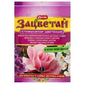 Стимулятор цветения «Зацветай», 1 мл