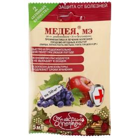 Средство от болезней плодово-ягодных культур «Медея», 5 мл