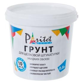 Грунтовка для жидких обоев Paritet 0,8 л