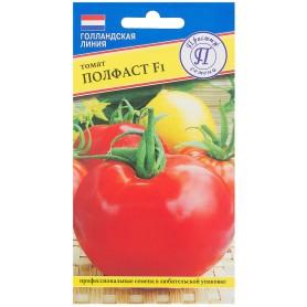 Семена Томат «Полфаст» F1