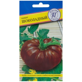 Семена Томат «Шоколадный»