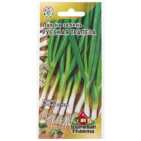 Семена Лук на зелень «Расская трапеза» 0.5 г