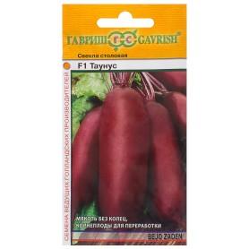 Семена Свёкла «Таунус» F1, 1 г (Голландия)