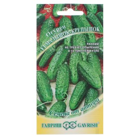 Семена Огурец «Малышок-крепышок» F1, h13, 10 шт.