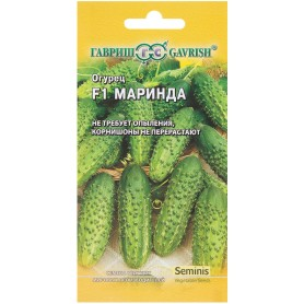 Семена Огурец корнишон «Маринда» F1, h13, 10 шт.